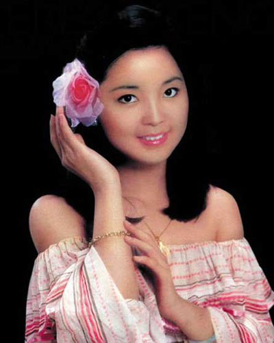 Teresa Teng ( January 29, 1953 – May 8, 1995