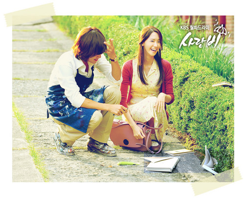 Yoona @ l'amour Rain Official pic