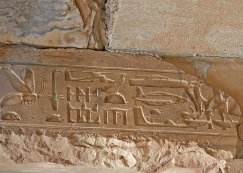 egypt abydos - ancient-aliens Photo