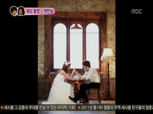 """La Boda"" De Seohyun - seohyun-girls-generation Photo"