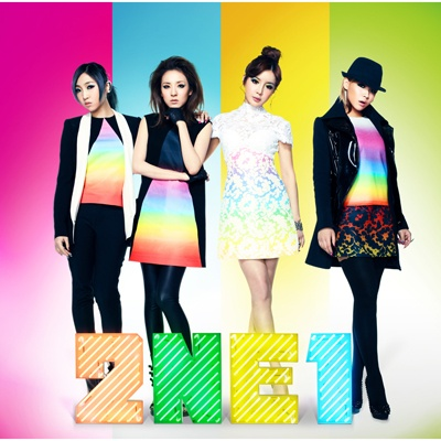 2ne1 - Scream - k-pop-4ever Photo
