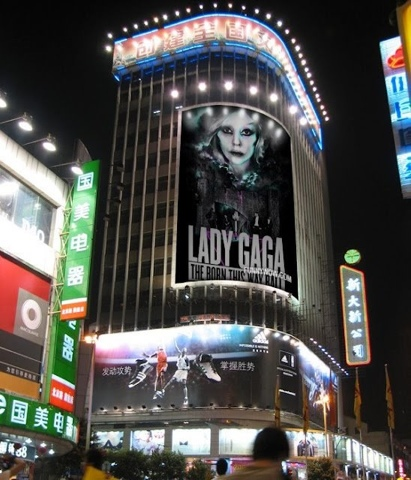 Born This Way Ball Tour Promo In Japan