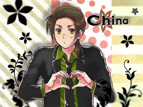 China Loves You!!! <3