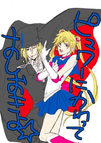 FrUK+Sailor Moon=Love:D