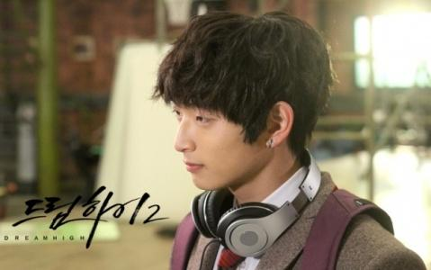 Dream High 2 fond d'écran called Jin Yoo Jin