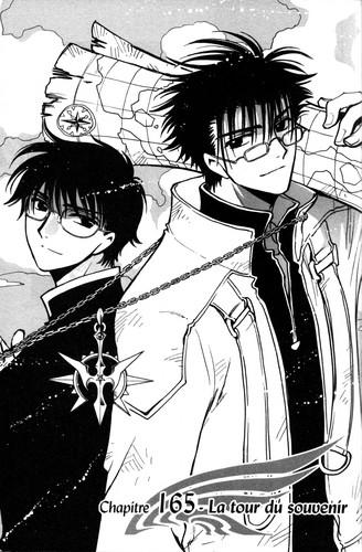 Seishirou Sakurazuka and Fuuma Monou (Shunraiki)