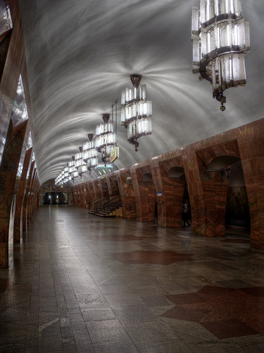 Marksistskaya Metro Station