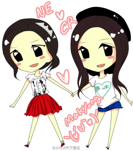 Na Eun and Cho Rong