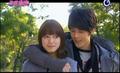 Park Shin Hye at Hayate The Combat Butler