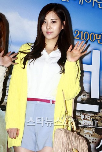 Seohyun at: Appoint Ambassadors for Gangnam District event - seohyun-girls-generation Photo
