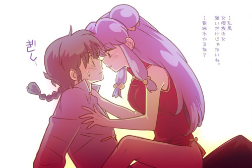 Shampoo and Ranma