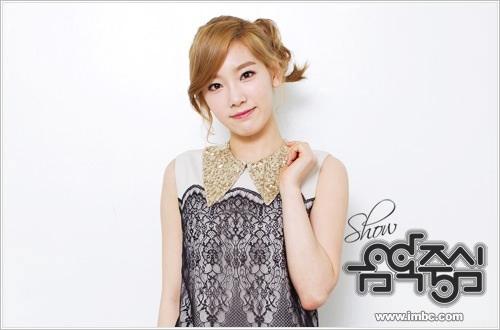 Taeyeon @ সঙ্গীত Core