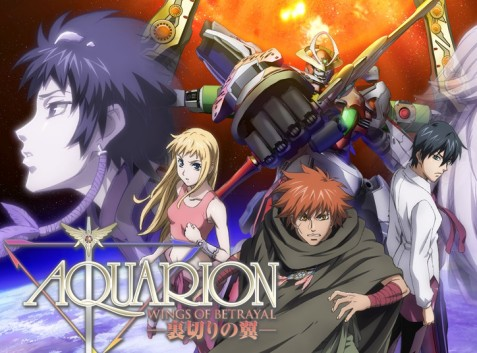 aquarion  - sasuke106 Photo