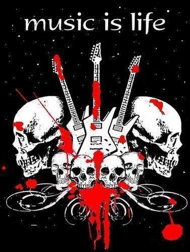 সঙ্গীত rocks