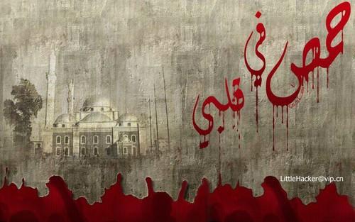 حمص في قلبي