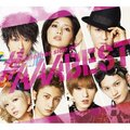 AAA's New Album 「Another side of #AAABEST」 [2CD+DVD]