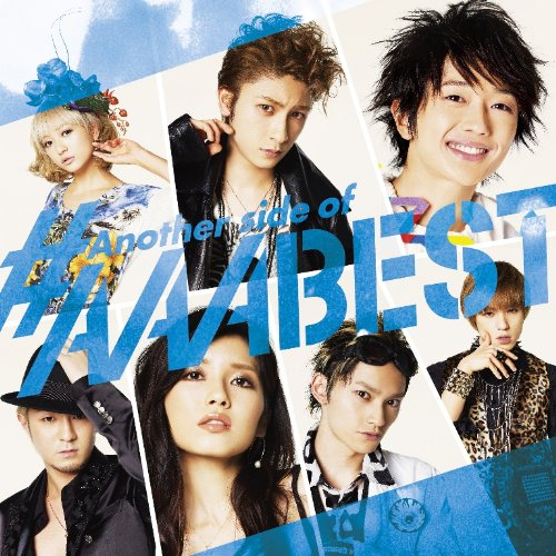 AAA's New Album 「Another side of #AAABEST」 [CD+DVD]