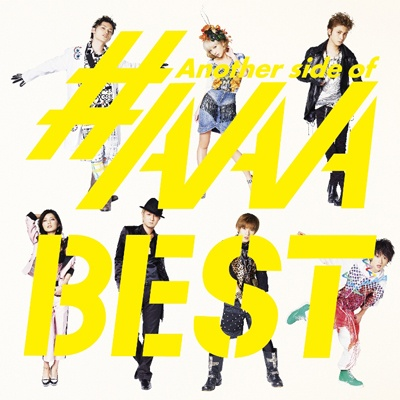 AAA's New Album 「Another side of #AAABEST」 [CD Only]