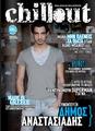 ChillOut Magazine