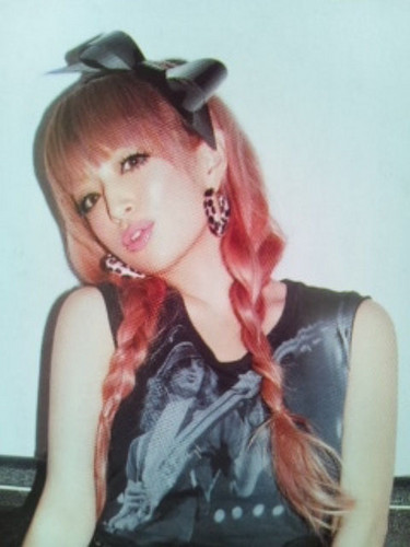 Ayu for SCawaii Magazine [April 2012]