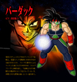 Bardock - bardock-and-king-vegeta photo