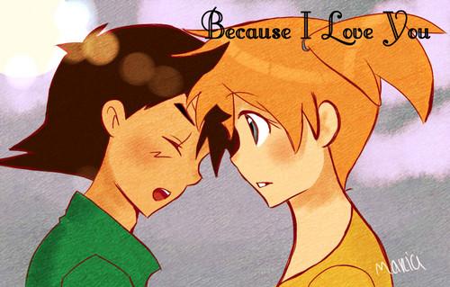 Because I 愛 あなた