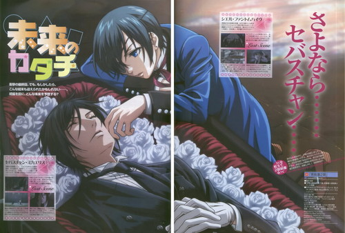Ciel Phantomhive wolpeyper possibly with anime called Ciel Phantomhive