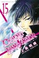 Code:Breaker - manga screencap