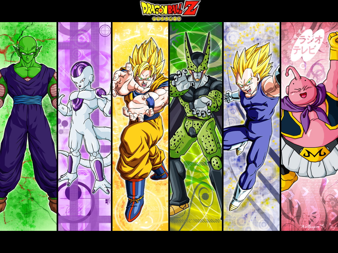 The Adventures Of Cell Images Dbz Boss Hd Wallpaper And