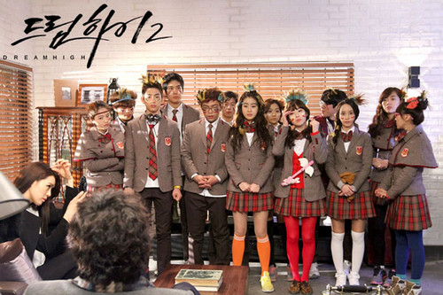 Dream High 2 fond d'écran with a business suit and a well dressed person called DH 2