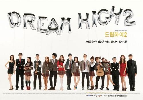 Dream High 2 fond d'écran entitled DH 2