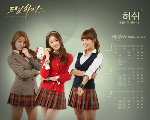 Dream High 2 wallpaper probably containing bare legs and a cocktail dress titled DH 2