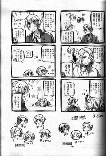 hetalia April Birz RAW Scan