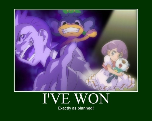 IVE WON - cilan-dent Photo