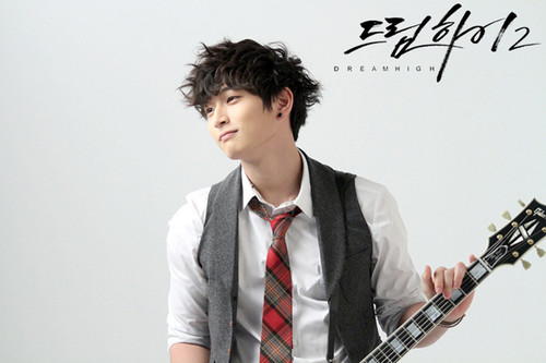 Dream High 2 fond d'écran entitled Jin Yoo Jin