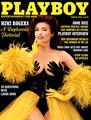 Mimi Rogers - retro-and-vintage-pinup-models photo