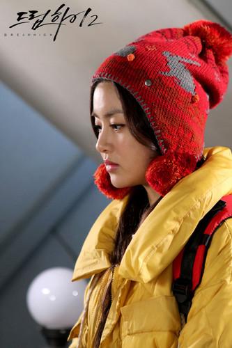 Shin Hae-Sung
