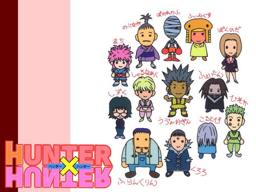 Hunter x Hunter wallpaper with anime entitled genei ryodan