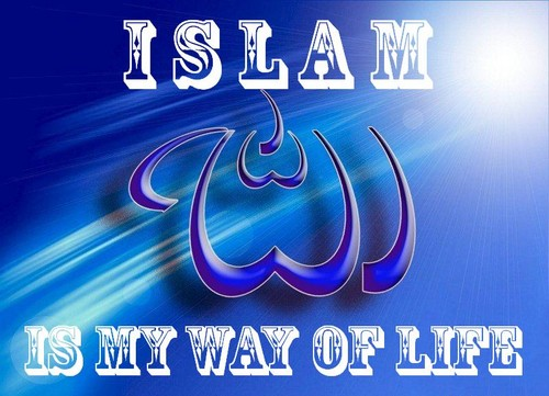 islam. - god-the-creator Photo