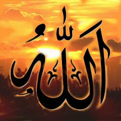 islam_allah