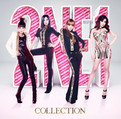2NE1 Japanese album cover