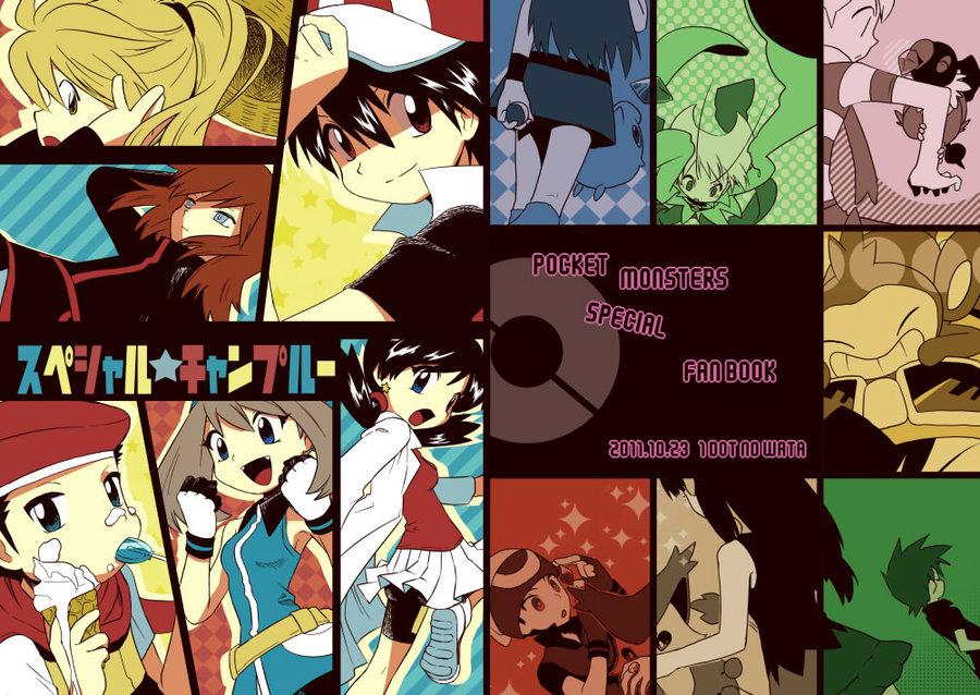 Characters  Pok\u00e9mon Adventures Fan Art 29764081  Fanpop