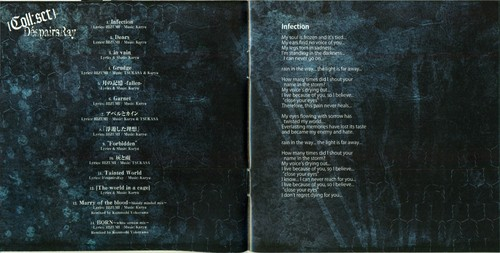 D'espairsRay Coll:Set CD Book Pg.1 Lyrics