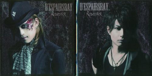 D'espiarsRay Redeemer CD Book Tsukasa and Zero
