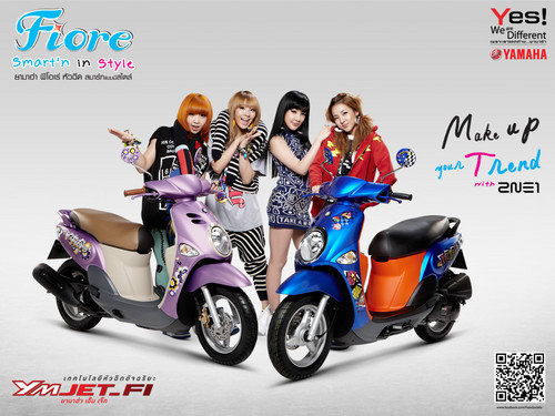 Don't stop the mmusic - 2ne1 Wallpaper