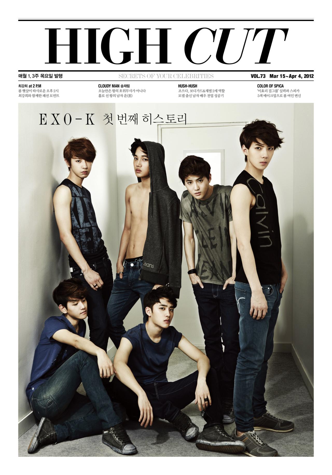 EXO  Two Moons 두 개의 달이   lyricstranslatecom