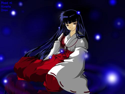 Inuyasha_character: Kikyo