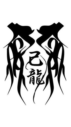 Kiryu 己龍 wolpeyper called Logo