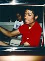 Rare photo of Michael Jackson - michael-jackson photo