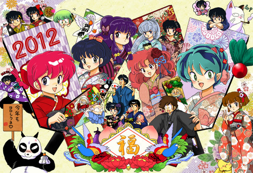 Rumiko Takahashi Characters